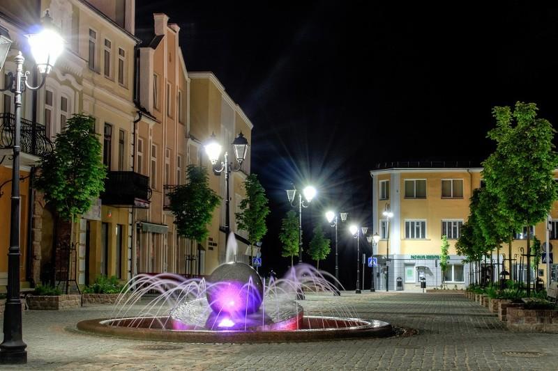 Miesto apšvietimas